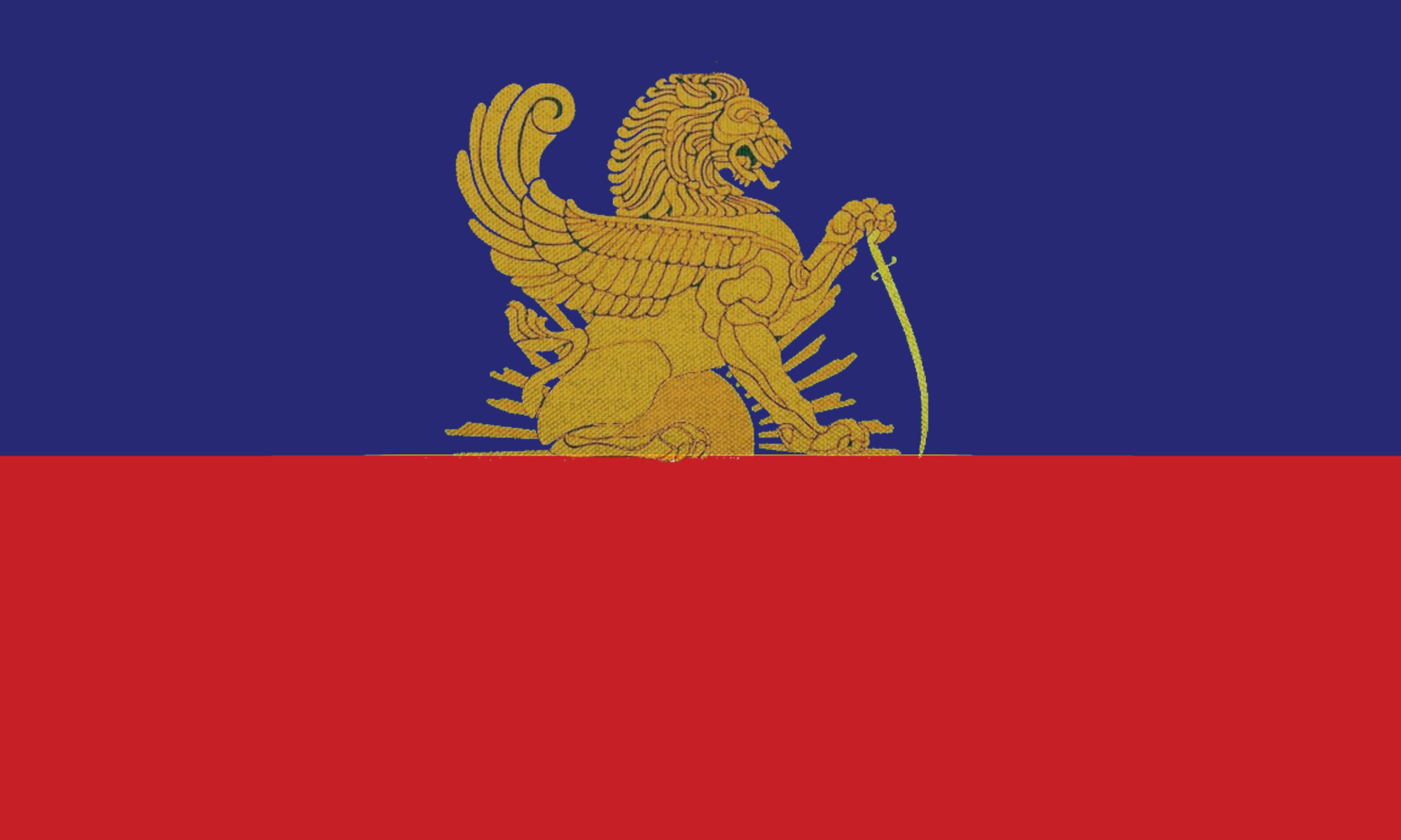 File:Raspur flag.png