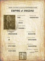 USSO passport 2.png