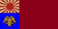 River Warriors flag.png