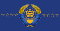 CSSO policon flag.png