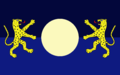Flag Lunaris.png