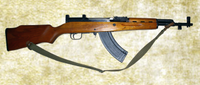 M1610 7.9mm Rifle.png