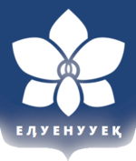 Logo of the Elwynn national football team