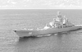 Dominator-class missile cruiser.png
