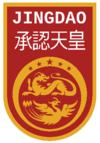 Logo of the Jingdao national football team