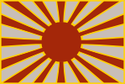 Flag of Five Banner Army