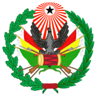 Sanama Coat of Arms.png