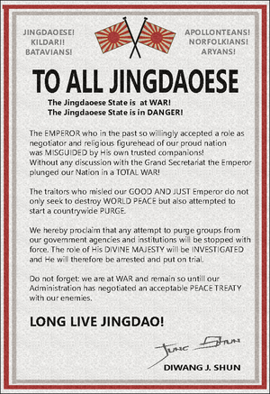 Announcement to the Jingdaoese.png