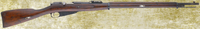 M1591 7.62 mm Rifle.png